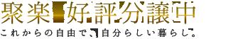 ��ソ 絅処����筝������������宴�����������������潟��ャ�����倶ソ����ソ / ����������激��活�罐� /><br /> </div>  <div id=